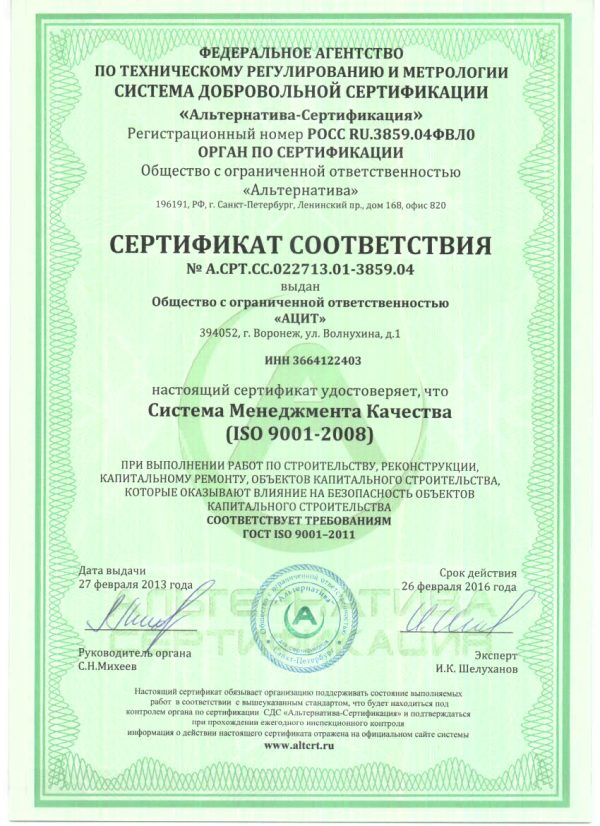 sertificate2_2